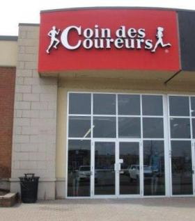 Your store %vacantStoreCategory% Coin des Coureurs in Boucherville - Carrefour de la Rive-Sud